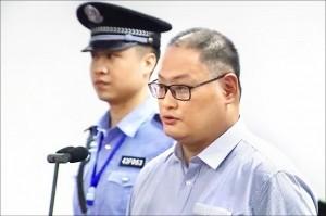 NGO致函歐盟:應制止中國對人權的濫權行為