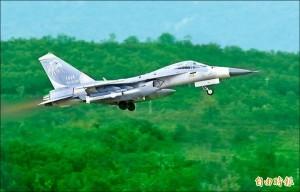 兩次飛彈驗證失敗 傳中科院怒換「天劍計劃」主持人