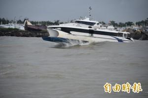 風浪太大 東琉線交通船下午要停航