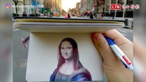 一隻三色原子筆可以畫出什麼?紐約藝術家:世界名畫