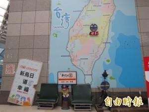 台鐵新烏日站有店家了! 鐵道故事館也進駐