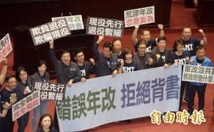 軍改案三讀 國民黨團轟:條文充滿政治鬥爭