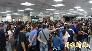 澎湖「關島遊」結束 海空運恢復正常