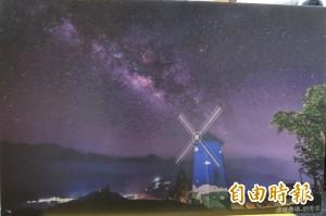 南投星空季登場 5大觀星區探索空星奧祕