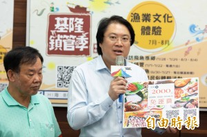 年改影響DPP選情?林右昌:年金改革是社會共識