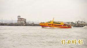 西南氣流造長浪 東琉線「海盜船」再現