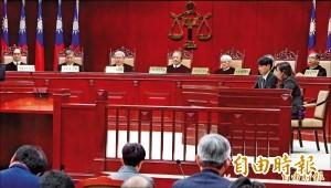 黨產條例釋憲案7/10開說明會 首度開放民眾旁聽