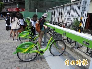 台南T-Bike也有「第3人責任險」 今天起上路