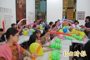 暑假來同樂 葫蘆墩文化中心「得來速才藝小學堂」