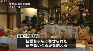 日本虐童父母遭起訴 暖心祈福品塞爆公寓