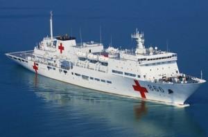 中國海軍醫院船靠近日本領海航行1小時 日方:明確挑釁
