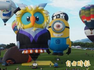 造型球、行銷策略奏效 台東熱氣球把觀光客找回來了