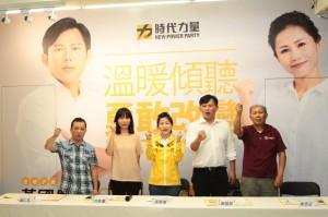 時代力量推議員選將 鞏固黃國昌地盤