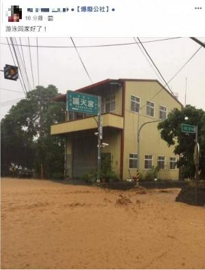 彰化社頭出現「奶茶河」?公所:去年的照片