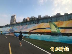 重陽橋下河堤 彩繪重現淡水八景