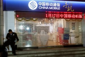 有國安風險!川普政府反對「中國移動」進入美國市場