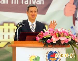 海外華裔青年回國帶暑假英語營隊 副總統:大家付出改變世界