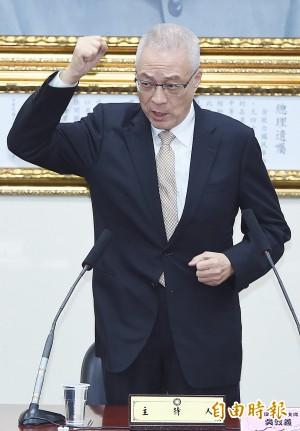 吳敦義:中央選戰PK小組下週啟動 複製2008勝利模式