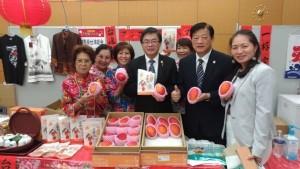 城市交流行銷農產 台南市府訪問日本群馬縣