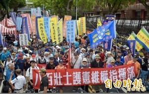 中國擬補貼軍公教年金差額搞統戰 學者諷:智障嗎?
