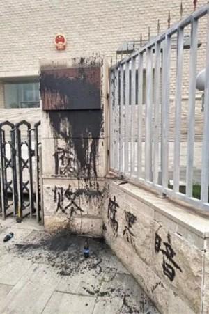 潑墨革命?網傳北京法院遭潑墨照 寫上「腐敗」、「黑暗」