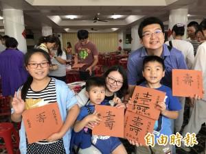 三芝智成堂2023人揮毫寫「壽」 破金氏世界紀錄