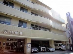 日醫院毒殺2死案 嫌犯女護理師承認「20病患點滴加消毒水」