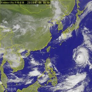 強颱瑪莉亞路徑南偏速度加快 北台灣首當其衝