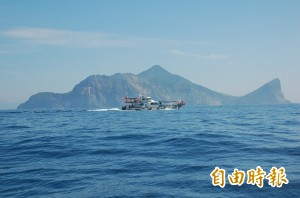 強颱瑪莉亞影響 龜山島今起封島3天
