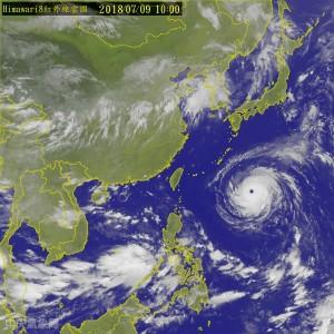 強颱瑪莉亞加速 氣象局:下午2點半發布海警