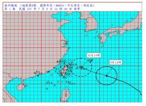 放不放颱風假? 氣象局:明早9點和縣市政府視訊會議決定