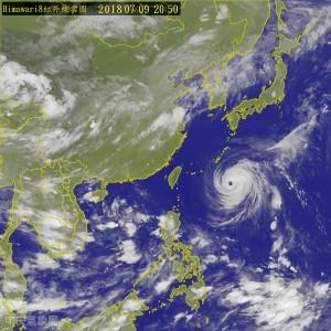 瑪莉亞暴風圈明傍晚觸陸 氣象局估中心登陸機會小