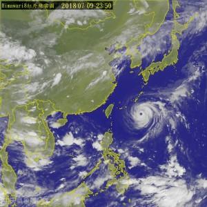 強颱瑪莉亞襲台 北市府災害應變中心將一級開設