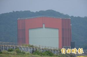 強颱來襲 核二廠中午起降載運轉