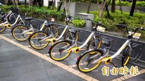 備戰瑪莉亞 台北市各公共運具調整看這裡