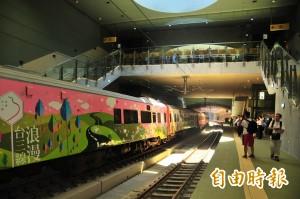 台鐵豪華景觀簡易站   花東線林榮新光站啟用