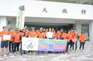 17名國立苗農學子單車環台 颱風前夕平安返校