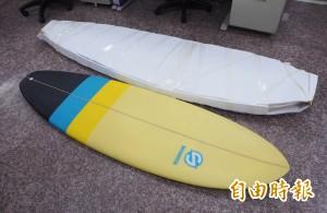 不靠海的南投 民眾颱風天撿到2塊全新衝浪板