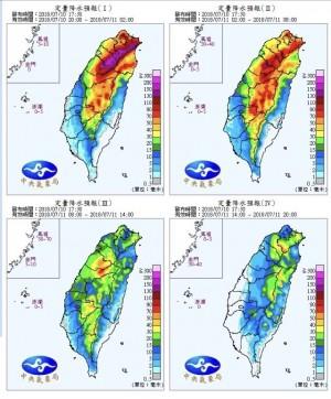 瑪莉亞暴風圈外威脅小 台南明天正常上班上課