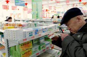 一部電影戳破中國現狀!藥價過高民眾苦不堪言