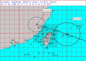 強颱瑪莉亞朝東北接近 預估傍晚暴風圈碰觸陸地