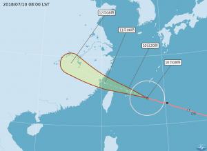 強颱瑪莉亞來襲 北北基下午4點停班課