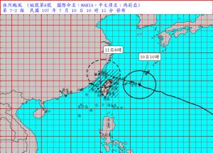 強颱將壟罩彰化以北 北部山區雨量恐飆500毫米