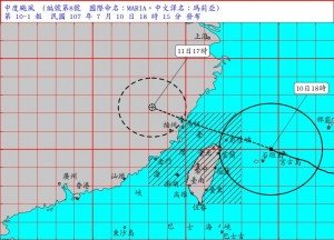 颱風來襲! 全台13處路段 晚間6點起預警性封閉