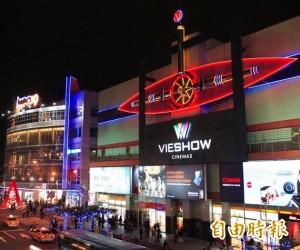 威秀、秀泰影城今全台正常營業   網友:祝福你們