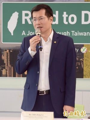 北北基颱風假不同調 綠委:造成民眾困擾 首長負政治責任