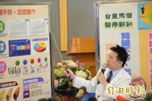 保健》腎臟病提早控制 延緩進入洗腎