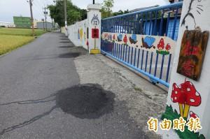 怎排水?解決高低差 伸港鄉公所竟「封死」7水溝蓋