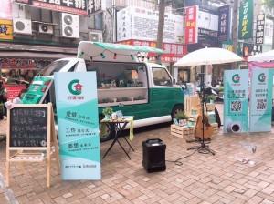 「喘息咖啡胖卡車」巡迴至新竹 與民眾相約透透氣