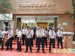 促轉會鎖定KMT等五大政黨 戒嚴時期黨史檔案須收歸國有